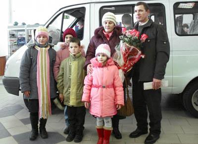 Семья шишкиных из поселка совхоза